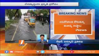 More Then 10 lost Lost Lives Due TO Torrential Rains In Northeast States | iNews - INEWS