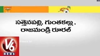 Discussions On TDP and BJP Alliance End Successfully - V6NEWSTELUGU