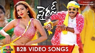 Virus Telugu Movie Back 2 Back Video Songs | Sampoornesh Babu | Latest Telugu Songs | Mango Music - MANGOMUSIC