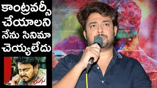Tanish Speech At Rangu Movie Controversial Press Meet | TFPC - TFPC