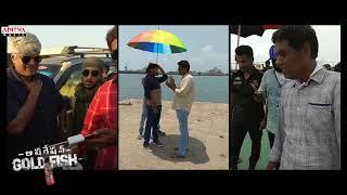 Operation Gold Fish MAKING    Aadi, Sasha Chettri, Nitya Naresh    Adivi Sai Kiran - ADITYAMUSIC