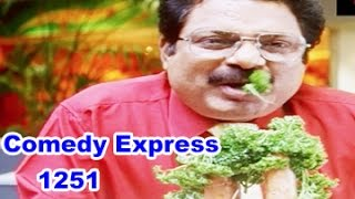 Comedy Express 1251 || Back to Back || Telugu Comedy Scenes - TELUGUONE