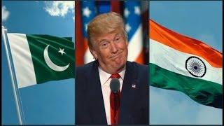 US President Donald Trump speaks about Pulwama भारत-पाक के बीच बहुत खराब और बेहद खतरनाक हालात - ITVNEWSINDIA