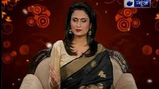 20 January 2018 का राशिफल, Aaj Ka Rashifal, 20 January 2018 Horoscope जानिये Gurumantra में - ITVNEWSINDIA