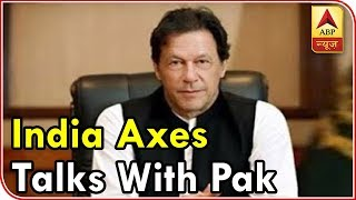 Master Stroke: Imran Khan's real face exposed, says MEA; India axes talks with Pakistan - ABPNEWSTV