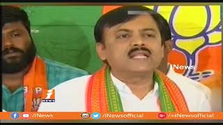 Huge Corruption in Irrigation Projects Under TDP Govt | GVL Narasimha Rao | iNews - INEWS