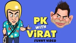Funny Video | PK with VIRAT @ ICC World Cup 2015 - TELUGUONE