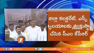 CM KCR Lay Foundation Stone For District Collectorate And SP Office In Medak | iNews - INEWS