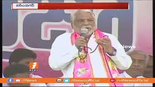 K Keshava Rao Speech at TRS Public Meeting In Huzurabad | TRS Praja Ashirvada Sabha | iNews - INEWS