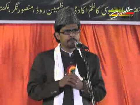 TAQREER Maulana FARAZ WASTI in ALL INDIA MAHFIL-E-MAQASIDA-2014 IMAM MOOSA KAZIM A.S. By GRAFH
