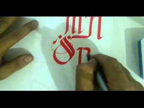 kaligrafi büyük harf yazım teknikleri