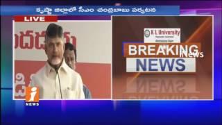 AP CM Chandrababu Speech | Launches Govt Mega Call Center at Guntupalli | Krishna | iNews - INEWS