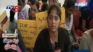 పట్టాలు తప్పిన ప్రమోషన్లు..!   Students Fires On Fake Certificates Scam   TV5 News - TV5NEWSCHANNEL