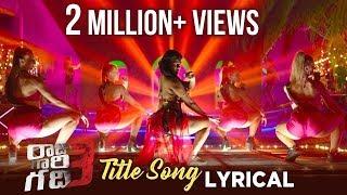 Raju Gaari Gadhi 3 Title Song | Naa Gadhiloki Ra Song Lyrical | Ashwin Babu | Avika Gor | Ohmkar - MANGOMUSIC