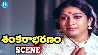 Sankarabharanam Movie Scenes - Shankara Sastry Asks To Work With His Child Sharada - IDREAMMOVIES