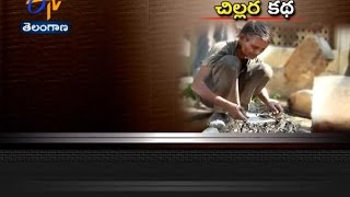 Watch This Story Of A Hotel Worker Who Become Coin King - ETV2INDIA