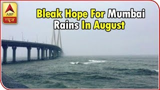 Skymet Report: Bleak hope for Mumbai rains in August - ABPNEWSTV
