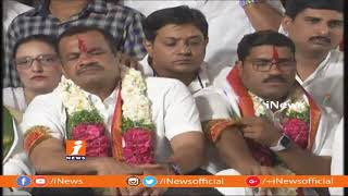 Congress MLAs Komatireddy and Sampath Gets Relief With High Court Verdict On Expulsion | iNews - INEWS
