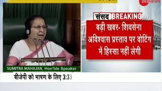 No-confidence motion debate: BJD stages walkout - ZEENEWS