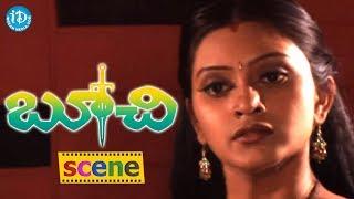 Boochi Movie Scenes - Aarthi Doubts Vaibhav || Naveena || Sridhar - IDREAMMOVIES