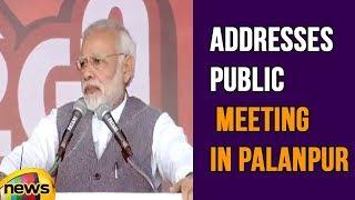 PM Modi Addresses Public Meeting In Palanpur, Gujarat | Mango News - MANGONEWS