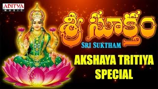 Popular Sri Suktham | VedaPatanam | Telugu Devotional Song | Shankaramanchi Ramakrishna Shastry - ADITYAMUSIC