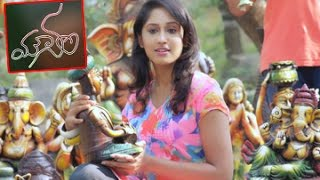 Mounam || Music Video || By Nani Malloju - TELUGUONE