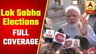 Lok Sabha elections 2019 Phase 3: Full coverage of 7 am - ABPNEWSTV