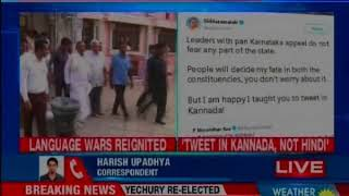 Language war reignited; Karnataka CM Siddaramaiah hits out at BJP Secy for his Hindi tweet - NEWSXLIVE