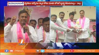 TRS MLC Palla Rajeshwar Reddy Comments On Chandrababu Naidu And Congress | iNews - INEWS