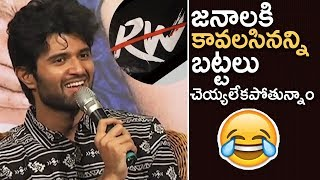 Vijay Devarakonda Making Fun On Rowdy Wear Business | TFPC - TFPC
