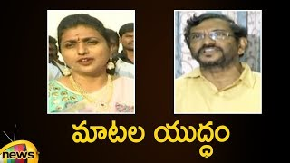 Roja Strong Counter To Somireddy Comments on Ys Jagan | Somireddy Vs Roja | AP Politics | Mango News - MANGONEWS