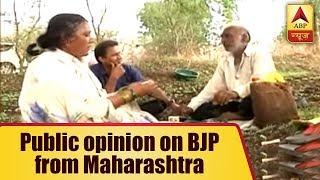 Bharat Yatra: Desh ka mood from Maharashtra - ABPNEWSTV