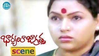 Bharyalu Jagratha Movie Scenes - Geeta Introduction || Raghu || Sitara || Balachander - IDREAMMOVIES