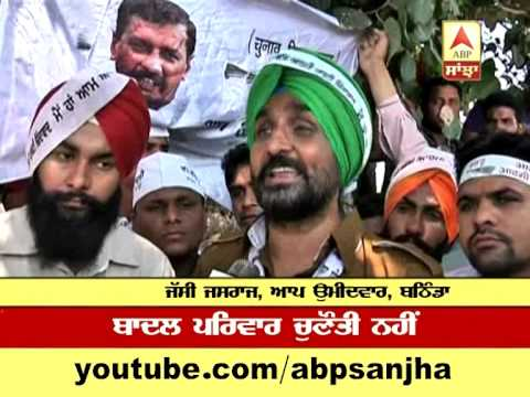 Aap candidate from Bathinda Jassi Jasraj on Badal
