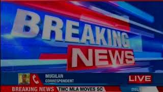Acid leak lead triggers panic in Tuticorin; no threat to the residence, says collector - NEWSXLIVE
