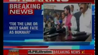 Choudhary Lal Singh threatens journalists; Omar Abdullah slams BJP MLA - NEWSXLIVE
