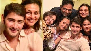 Mahesh Babu Enjoying With Namrata & Her Sister Shilpa Shirodkar | #MaheshBabuFamily - RAJSHRITELUGU