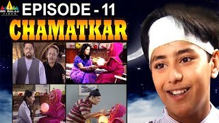 Chamatkar | Indian TV Hindi Serial Episode - 11 | Sri Balaji Video - SRIBALAJIMOVIES