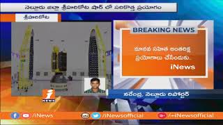 ISRO's First Pad 'Abort Test' Successful at Sriharikota Shar | iNews - INEWS