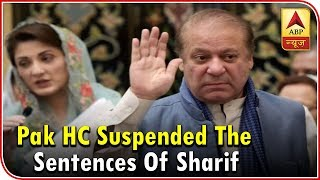 Panchnama Full (19.09.2018): Court orders release of Nawaz Sharif, Maryam, Safdar - ABPNEWSTV