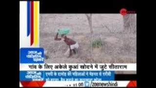Positive News: 70-year-old farmer digs well in search of water in Madhya Pradesh - ZEENEWS
