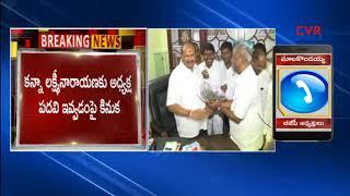 BJP Leader MalaKondaiah angry on BJP Over Kanna Lakshmi Narayana appointed as BJP AP President |CVR - CVRNEWSOFFICIAL
