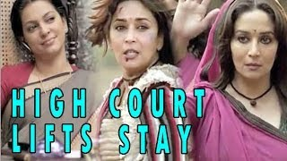 Gulaab Gang | Delhi High Court lifts the stay on the release of the movie