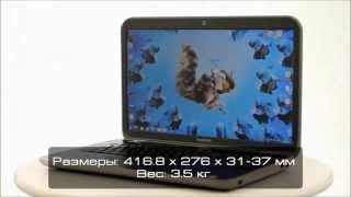 Обзор ноутбука Dell Inspiron 7720. Купить ноутбук Делл Инспирон 7720.