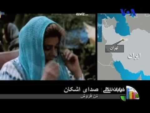 پسرهای تن فروش در ایران-ژیگولوها