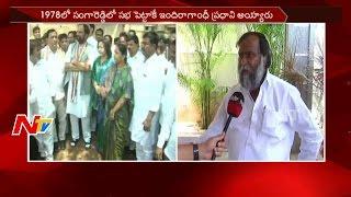 Congress Leader Jagga Reddy Face to Face || Sangareddy Sabha Arrangements || NTV - NTVTELUGUHD