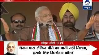 End dynastic rule, says Modi in J&K's Kishtwar - ABPNEWSTV