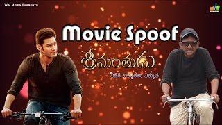 Mahesh Babu Srimanthudu - Latest Telugu Short Film 2015 || Best Spoof || By Win Media || - YOUTUBE