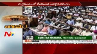 Parliament Monsoon Sessions 2017:పార్లమెంట్ లో నేటినుండి అసలైన సమరం || NTV - NTVTELUGUHD